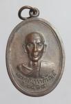 เหรียญพระครูสังวราภิวัฒน์ วัดบ้านเก่า(วัดคันธารมย์) จ.บุรีรัมย์ ปี ๒๕๑๘  (N45694