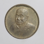 เหรียญพระครูสุนทรธรรมกิจ วัดแก้วเจริญ จ.สมุทรสงคราม  (N45738P)
