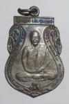เหรียญพระราชมงคลมุนี (ดอน) วัดชัยพฤกษ ปี2537 ปิดทองฝังลูกนิมิต กรุงเทพมหานคร  (N