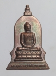 เหรียญพระพุทธลพบุรีศรีสุวรรณภูมิ จ.ลพบุรี (N45746P)