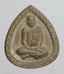 เหรียญหลวงปู่พล ธมมปาโล  วัดหนองคณฑี จ.สระบุรี  (N45753P)