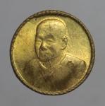 เหรียญพระครูสุนทรธรรมกิจ วัดแก้วเจริญ  จังหวัดสมุทรสงคราม  (N45768P)