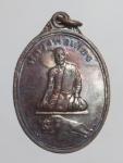 เหรียญหลวงพ่อเที่ยง วัดพระพุทธบาทเขากระโดง   จ.บุรีรัมย์  (N45775P)