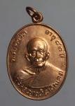 เหรียญพระครูญาณวิลาศ หลวงพ่อแดง วัดเขาบันไดอิฐ จังหวัดเพชรบุรี  (N45791P)