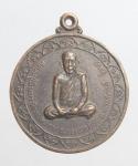 เหรียญหลวงพ่อพิมพา วัดหนองตางู จ.นครสวรรค์  (N45808)
