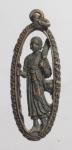 เหรียญหลวงปู่ชื่น  วัดถ้ำเสือ จ.กาญจนบุรี   (N45817)
