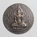 เหรียญพระพุทธ วิสุทธิคุณ ไม่ทราบที่  (N45823)
