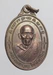 เหรียญหลวงพ่อบุญ วัดกองทอง จ.สระบุรี  (N45830)