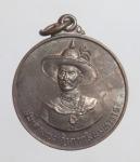 เหรียญสมเด็จพระเจ้าตากสิน จ.ตาก ปี 44  (N45843)