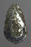 เข็มกลัดหลวงพ่อทองอยู่ วัดเกยชัยเหนือ จ.นครสวรรค์   (N45871)