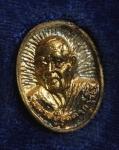 เหรียญหลวงปู่บุดดา รุ่น 100 ปี  วัดกลางชูศรีเจริญสุข จ. สิงห์บุรี  (N45876)