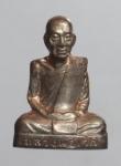 รูปหล่อหลวงพ่อเจ๊ก วัดระนาม เนื้อนวะ  จ.สิงห์บุรี  (N45883)