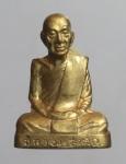 รูปหล่อหลวงพ่อเจ๊ก วัดระนาม จ.สิงห์บุรี  (N45925)