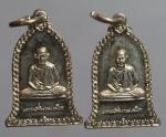 เหรียญระฆัง หลวงพ่อเกษม เขมโก   สุสานไตรลักษณ์ จ.ลำปาง เนื้อเงิน  (N45929)
