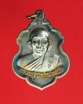 12512 เหรียญหลวงปู่สุภา วัดศิลสุภาราม ภูเก็ต ปี 2552 กระหลั่ยเงิน 59