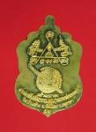 12513 เหรียญลงยาสามสีหลวงพ่อออด วัดบ้านช้าง อยุธยา ปี 2559 ตำรวจจัดสร้าง 50