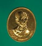 12520 เหรียญหลวงปู่สาย วัดหนองสองห้อง สมุทรสาคร ศิษย์สร้างถวาย เนื้อทองแดง 79