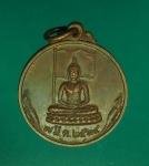 12524 เหรียญพระพุทธ วัดสนาามแย้ กาญจนบุรี ปี 2524 เนื้อทองแดง 20