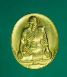 12536 เหรียญหลวงพ่อสม วัดโพธิ์ทอง อ่างทอง ปี 2554 กระหลั่ยทอง 89