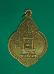 12540 เหรียญพระพุทธบาท อาจารย์นวม วัดอนงค์ ปี 2497 เนื้อทองแดง ห่วงเชื่อม 10.3