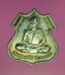 12558 เหรียญหลวงปู่ธรรมโชติ วัดเขานางบวช สุพรรณบุรี 84