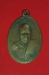 12568 เหรียญหลวงพ่อเรือง วัดถนนแค ลพบุรี ปี 2500 เนื้อทองแดง 69