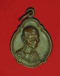 12580 เหรียญหลวพ่อเดิม วัดเขารวก สระบุรี เนื้อทองแดง 81