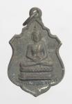 เหรียญหลวงพ่อเพชรนคร วัดกุฏิการาม จ.นครนายก  (N45937)