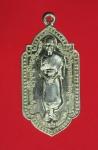 12587 เหรียญหลวงพ่อหวั่น วัดคลองคูณ พิจิตร 53