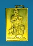 12588 เหรียญสมเด็จพุฒจารย์โต วัดโบสถ์ สามโคก ปทุมธานี 46
