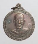 เหรียญพระครูโสภณพัฒนวิจารณ์  วัดพิจารณ์โสภณ จ.อ่างทอง   (N45946)