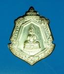 12592 เหรียญหลวงพ่อพุทธโสธร วัดโสธรวรวิหาร ฉะเชิงเทรา รุ่นประจำตระกูล เนื้อเงิน