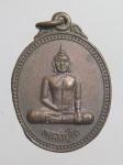 เหรียญหลวงปู่โต วัดป่าวิเวกสามัคคีธรรม รุ่น1 ปี2538 บ้านโนนเมือง จ.กาฬสินธุ์   (