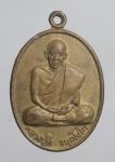 เหรียญหลวงปู่ดี วัดหัวถนนกลาง  จ.นครสวรรค์ ปี 42   (N45956)