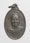 เหรียญพระครูพรหมยานประสุต วัดด่านคนคบ  จ. นครราชสีมา  (N45963)