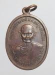 เหรียญพระครูวิมลศรีลาจารย์ วัดปากน้ำ รุ่นสร้างเขื่อน จ.สมุทรสงคราม  (N45971)