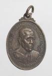 เหรียญหลวงพ่อเลื่อน  ที่ระลึกฉลองอายุ 80 วัดเขาน้อย จ.นครศรีธรรมราช  (N45976)
