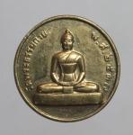 เหรียญพระธรรมกายหลังหลวงพ่อสด วัดปากน้ำภาษีเจริญ ปี 2539 จ ปทุมธานี  (N45985)