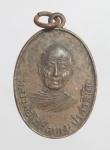 เหรียญรูปไข่ พระครูโกศล (หลวงพ่อแง) ปาสาธิโก วัดเจริญสุขาราม (บางไผ่เตี้ย) จ.สมุ