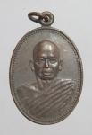 เหรียญหลวงพ่อจันทร์ วัดวังม่วง นครศรีธรรมราช ที่ระลึกสร้างเอนกประสงค์ศาลา ปี2530