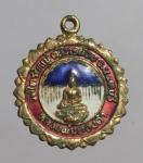 เหรียญหลวงพ่อทองคำ  วัดไทรใหญ่ จ.นนทบุรี  (N46018)