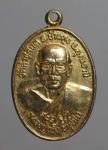 เหรียญหลวงปู่เพ็ง วัดคำชะโนด จ.อุดรธานี  (N46032)