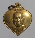 เหรียญพระอธิการสว่าง วัดดอนยอ จ.สุพรรณบุรี  (N46067)