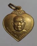เหรียญพระอธิการสว่าง วัดดอนยอ จ.สุพรรณบุรี  (N46068)