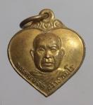 เหรียญพระอธิการสว่าง วัดดอนยอ จ.สุพรรณบุรี  (N46074)