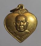 เหรียญพระอธิการสว่าง วัดดอนยอ จ.สุพรรณบุรี  (N46075)