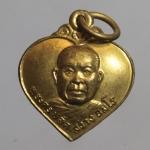 เหรียญพระอธิการสว่าง วัดดอนยอ จ.สุพรรณบุรี  (N46076)