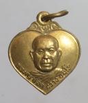เหรียญพระอธิการสว่าง วัดดอนยอ จ.สุพรรณบุรี  (N46078)