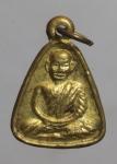 เหรียญหลวงพ่อเงิน วัดบางคลาน จ.พิจิตร (N46098)