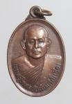 เหรียญหลวงพ่อเชื้อ วัดโคกเข็ม จ.ชัยนาท  (N46103)